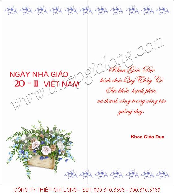 Thiep Mung Ngay Nha Giao Viet Nam 2011 Thiep Ton Vinh Cac Nghe Giao