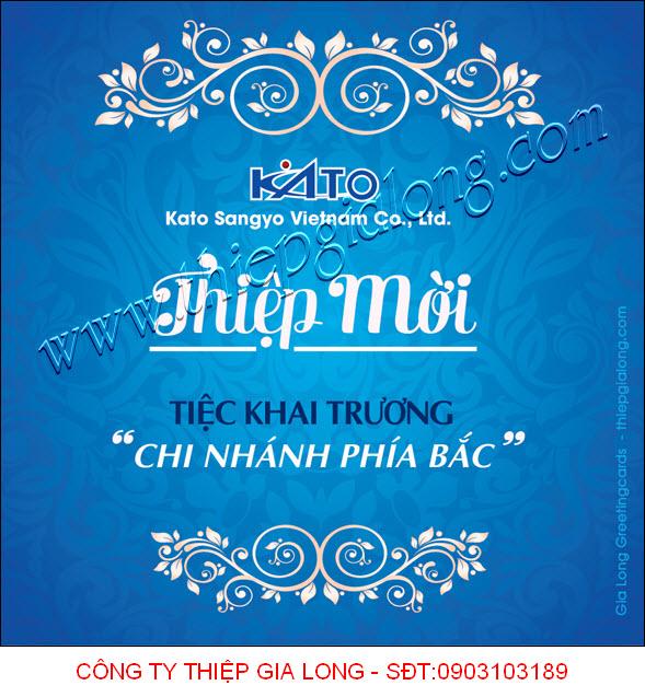 www.123nhanh.com: Thiệp mời kỷ niệm ngày thành lập công ty mới nhất 2019